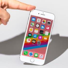 Cách kiểm tra nhà mạng iphone look