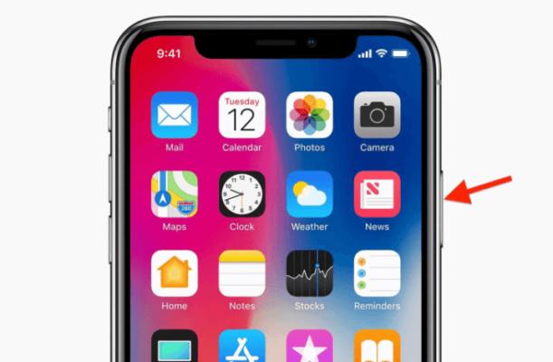 Nhấn và giữ nút nguồn iPhone X trong 3 giây