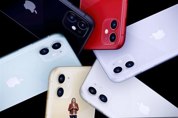 Apple biến quá trình mua iPhone 11 trở nên hấp dẫn hơn