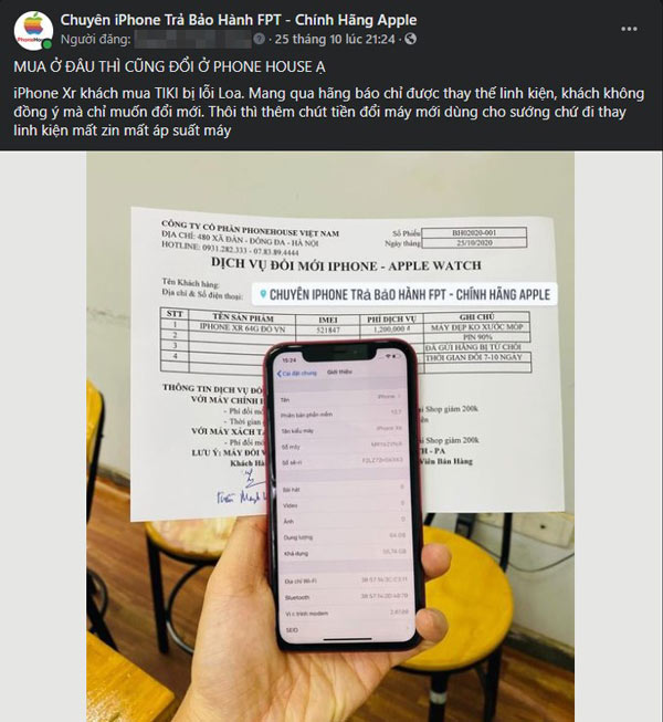 Đối thành công iPhone XR bị lỗi Loa khi mua trên TIKI